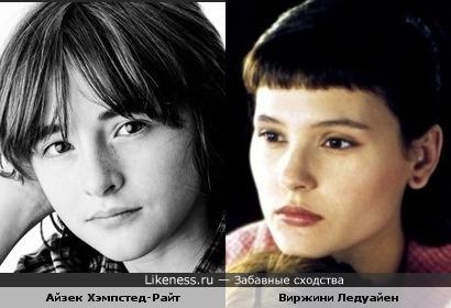 """Может это и не так, но мне младший сын Старков напоминает актрису из """"8 женщин"""""""