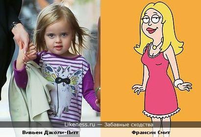 Дочь Джоли-Питт похожа на Франсин Смит