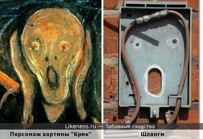 """Персонаж с картины """"Крик"""