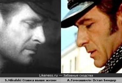 S.Mikulski похож на А.Гомиашвили