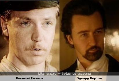 Эдвард Нортон похож на Николая Иванова