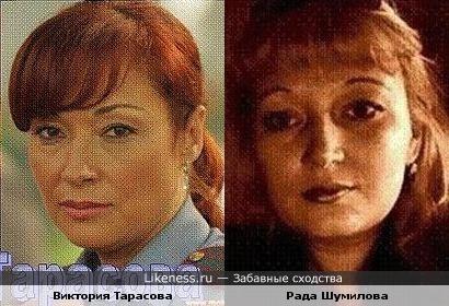 моя сестра Рада похожа на Викторию Тарасову