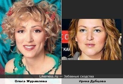 Ольга Журавлева похожа на Ирину Дубцову