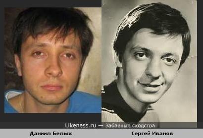 Даниил Белых и Сергей Иванов похожи