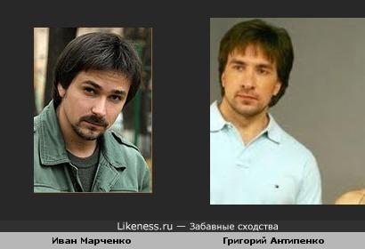 Иван Марченко напомнил мне Григория Антипенко