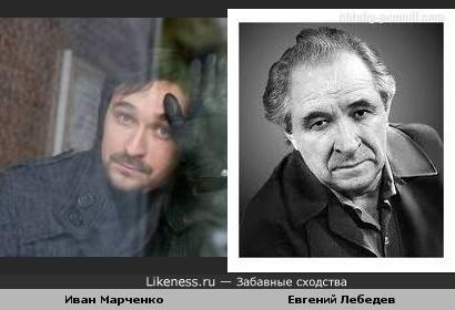 Иван Марченко напомнил Евгения Лебедева
