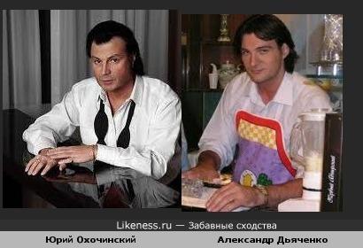 Юрий Охочинский напомнил Александра Дьяченко