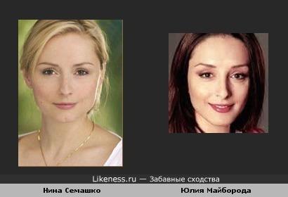 Нина Семашко напомнила Юлю Майборода
