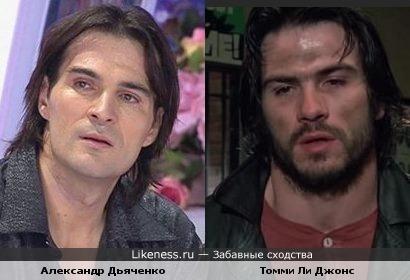 Ну не нашла я Дьяченко с бородой и усами