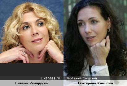 Наташа Ричардсон, Екатерина Климова