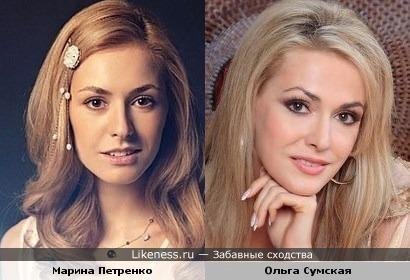 Марина Петренко и Ольга Сумская