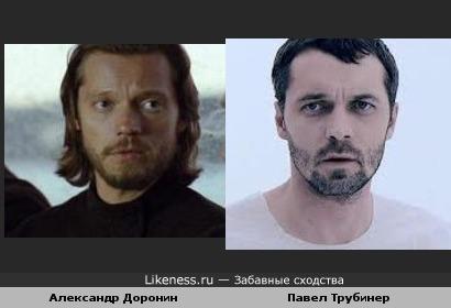 Александр Доронин и Павел Трубинер