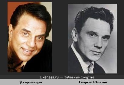 Дхармендра и Георгий Юматов