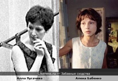 Алла Пугачева напомнила Алену бабенко
