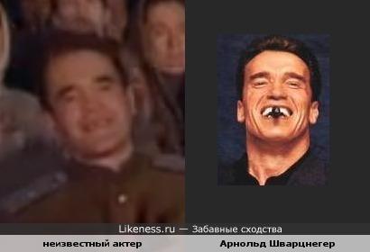 """Неизвестный актер из фильма """"Жить сначала"""" напомнил Арни"""