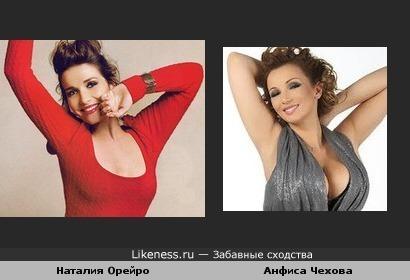 Наталия Орейро и Анфиса Чехова