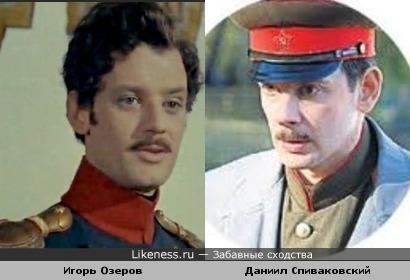 Игорь Озеров и Дпниил Спиваковский