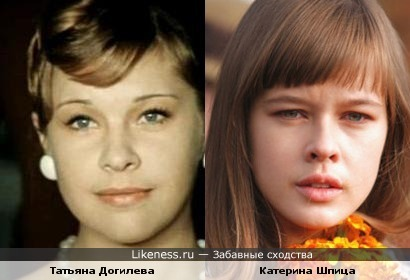 Катерина Шпица напомнила Татьяну Догилеву