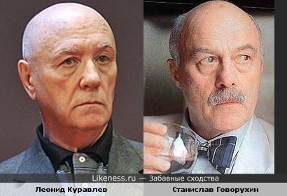 Леонид Куравлев и Станислав Говорухин