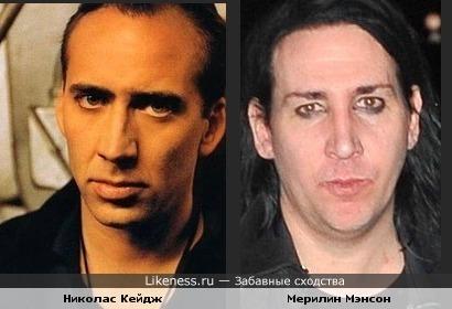 Актёры и певцы без макияжа