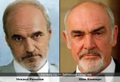 Михаил Ремизов напоминает Шона Коннери