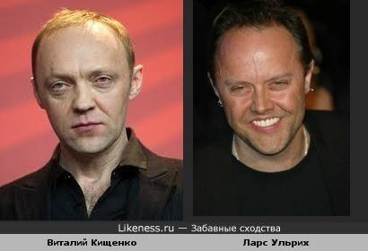 Виталий Кищенко похож на Ларса Ульриха