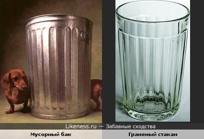 Мусорный бак похож на граненый стакан