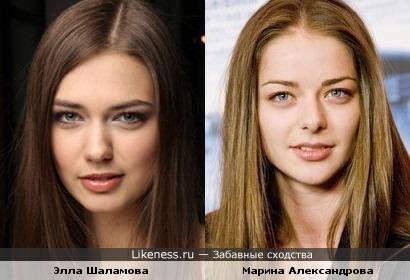 Элла Шаламова похожа на Марину Александрову