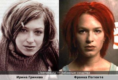 Ирина Гринева похожа на Франку Потенте