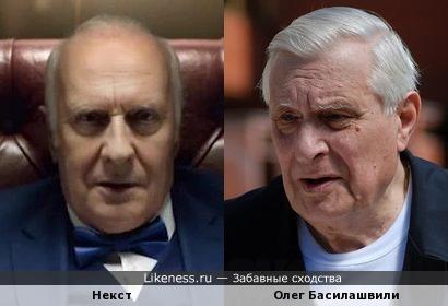 """Мужик из рекламы """"НЕКСТ"""