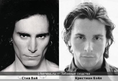 Стив Вай похож на Кристиана Бэйла