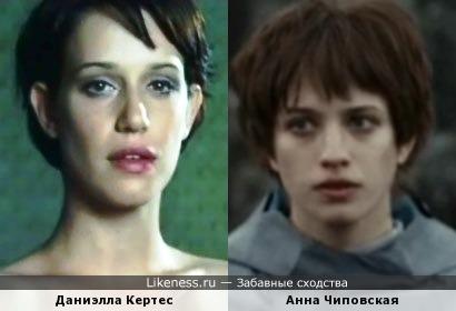 Даниэлла Кертес похожа на Анну Чиповскую