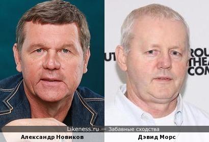 Александр Новиков похож на Дэвида Морса