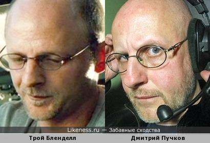 Трой Бленделл похож на Дмитрия Пучкова
