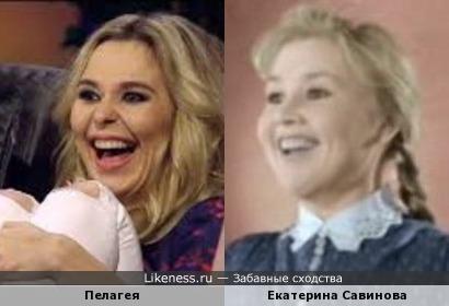 Пелагея похожа на Екатерину Савинову