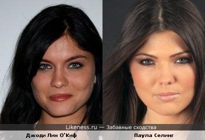 """Актриса """"Побега"""" и представительница Румынии на Евровидении 2010 похожи, как сестры: глаза, брови, скулы, губы)) Красавицы!"""