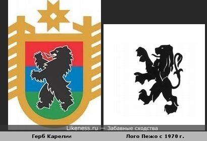Медведь карельский (1993) - сын льва французского (1970)???