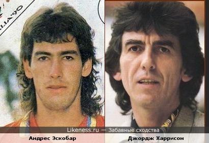футболист Андрес Эскобар похож на Джорджа Харрисона