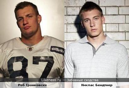 игрок NFL Роб Гронковски и футболст Никлас Бендтнер
