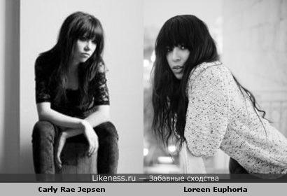 Carly Rae Jepsen похожа на Loreen Euphoria
