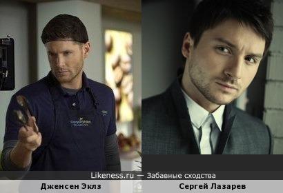 Сергей Лазарев похож на Эклза