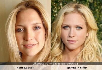 Кейт Хадсон и Бриттани Сноу похожи.