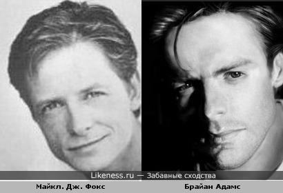 Майкл Дж. Фокс и Брайан Адамс похожи.