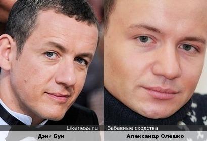 Дэни Бун - Александр Олешко.