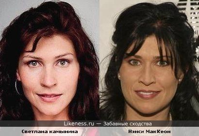 Нэнси МакКеон и Светлана Камынина.
