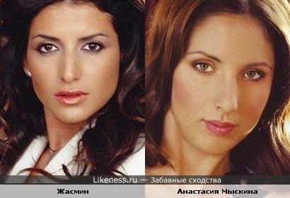 Жасмин и Анастасия Мыскина.