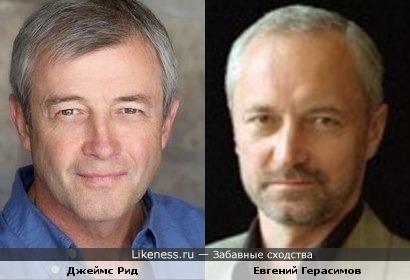 Джеймс Рид и Евгений Герасимов.