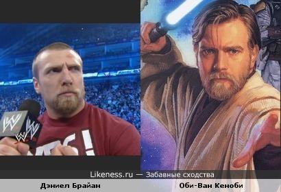 Дэниел Брайан похож на Оби-Вана Кеноби