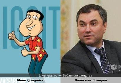 Glenn Quagmire vs Вячеслав Володин