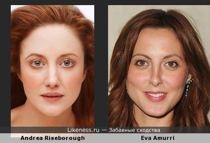 Андреа Райзборо похожа на Еву Амурри